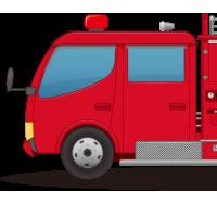 緊急車両カテゴリー