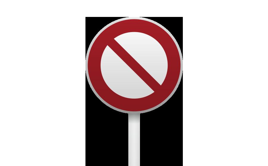 車両通行止め標識の商用無料イラスト