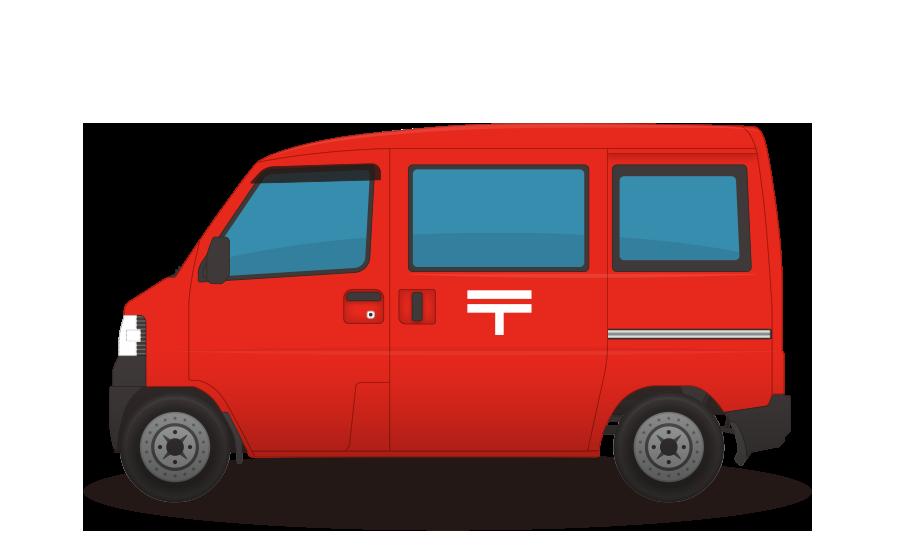 郵便車の商用無料イラスト