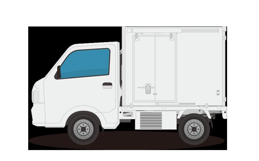 小型冷凍・冷蔵トラックの商用無料イラスト