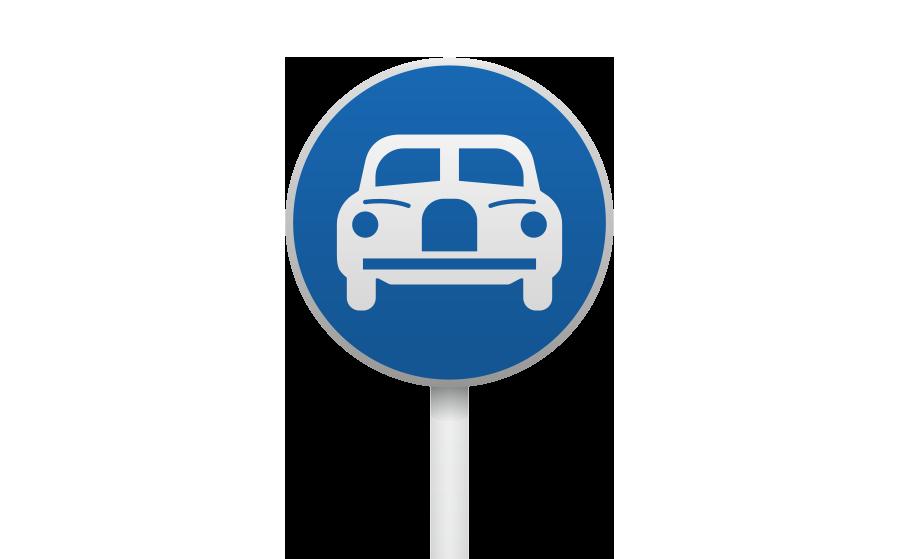 自動車専用標識の商用無料イラスト