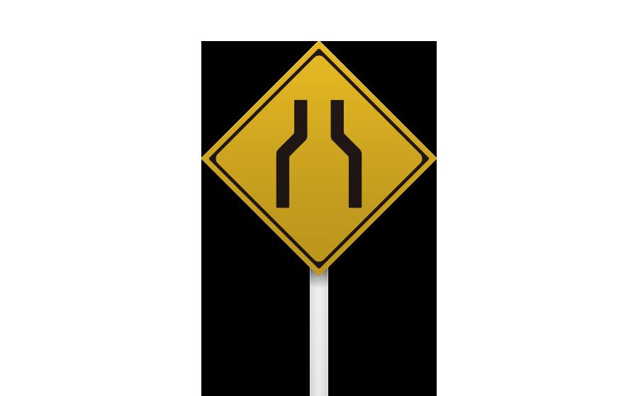 幅員減少標識の商用無料イラスト