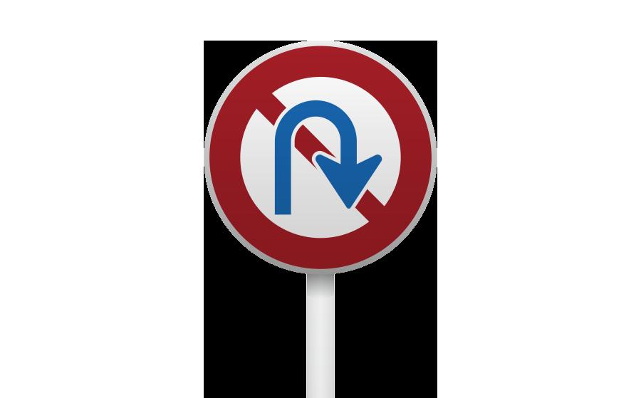 転回禁止標識の商用無料イラスト