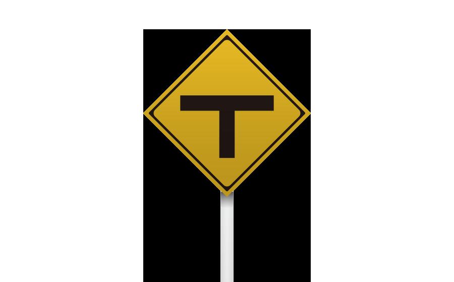 T型道路交差点警戒標識の商用無料イラスト